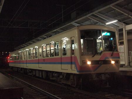叡電デオ800形 修学院駅