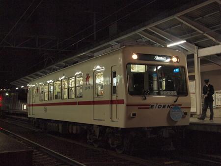 叡電デオ700形 修学院駅