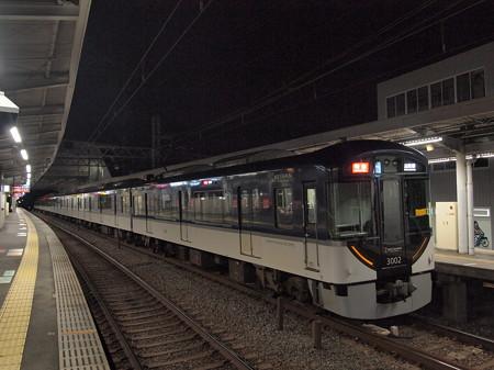 京阪新3000系特急 丹波橋駅