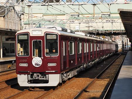 阪急1000系特急 阪急神戸線六甲駅