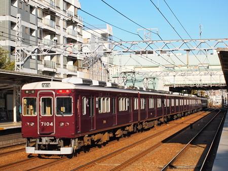 阪急7000系特急 後追い 阪急神戸線六甲駅