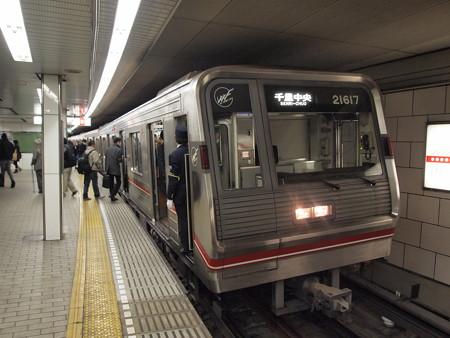 大阪市営地下鉄20系 御堂筋線梅田駅