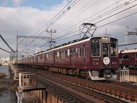 阪急8000系西山天王山HM付き普通 阪急神戸線十三~中津