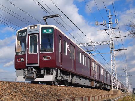阪急8300系堺筋準急 阪急京都線高槻市~富田