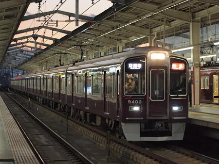 阪急9300系特急 阪急京都線茨木市駅