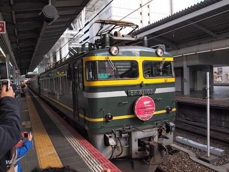 トワイライトエクスプレス 東海道本線大阪駅