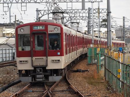 近鉄1020系快速急行 阪神本線甲子園駅