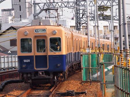 阪神5001形普通  阪神本線甲子園駅