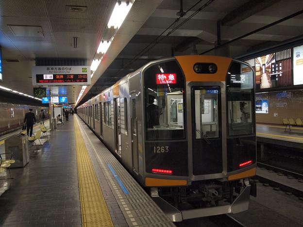 阪神1000系特急(普通) 神戸高速線高速神戸駅