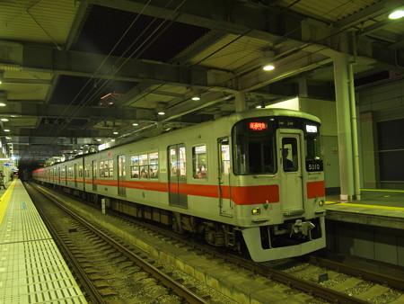 山陽5000系直通特急(赤色) 阪神本線西宮駅
