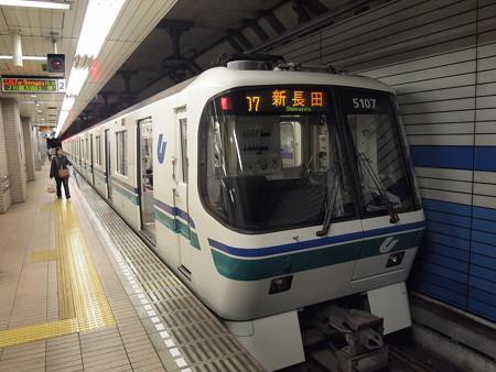 神戸市営地下鉄5000形 三ノ宮・花時計前駅