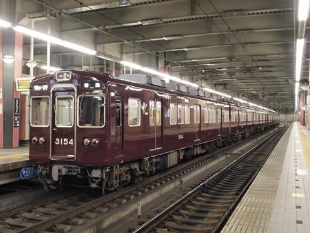 阪急3000系普通 阪急今津線宝塚駅