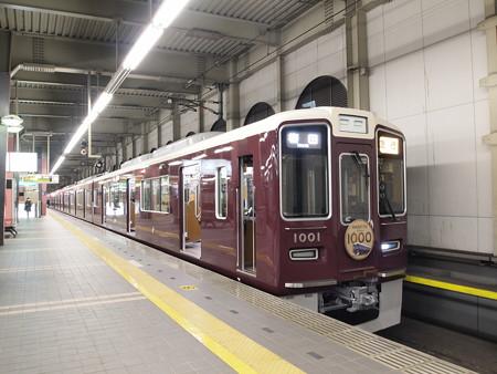 阪急1000系急行 阪急宝塚線宝塚駅