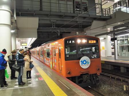 201系いこちゃん流し 大阪環状線大阪駅