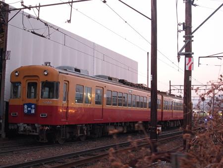 大井川鉄道3000系 大井川鉄道線金谷~新金谷