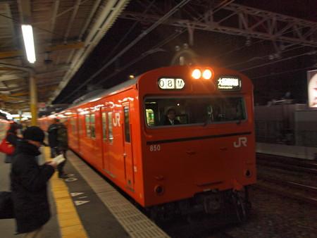 103系 大阪環状線西九条駅