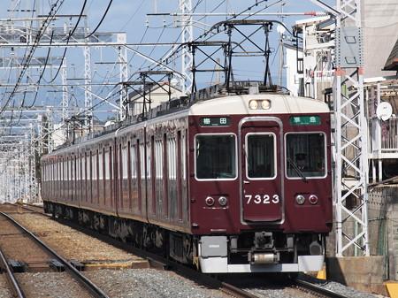 阪急7300系準急 阪急京都線西山天王山駅