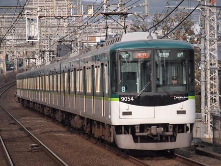 京阪9000系急行 京阪本線牧野駅
