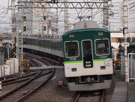 京阪1000系普通 うか様HM付き 京阪本線八幡市駅