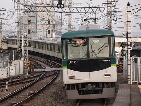 京阪6000系急行 京阪本線八幡市駅