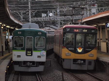 京阪1000系と8000系 京阪本線八幡市駅