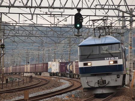 EF210貨物 東海道本線サントリーカーブ