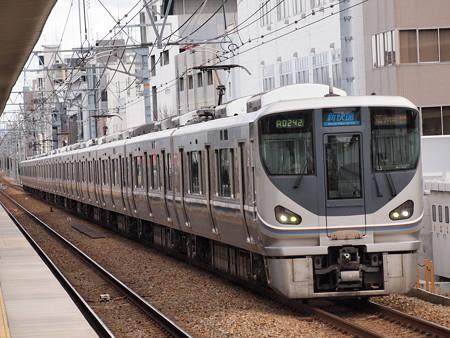 225系新快速 東海道本線さくら夙川駅