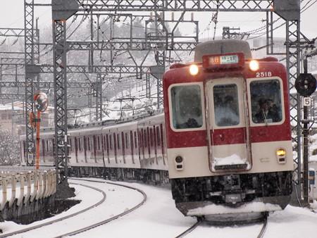 近鉄2600系急行 近鉄大阪線大阪教育大前~関屋