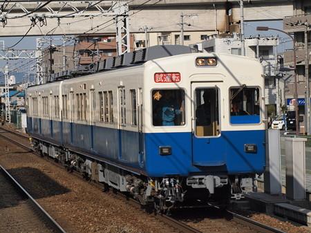 能勢電1500系復刻塗装車 試運転 阪急京都線南茨木駅
