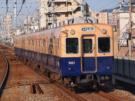 阪神5001形普通 阪神本線石屋川駅