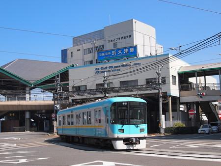 京阪800系普通 京阪京津線浜大津~上栄町