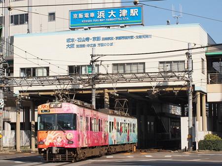 京阪600形 ちはやふるラッピング 京阪石山坂本線浜大津~三井寺2