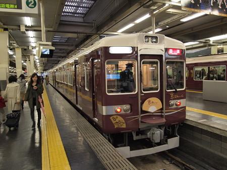 阪急6300系京とれいん 阪急京都線梅田駅2