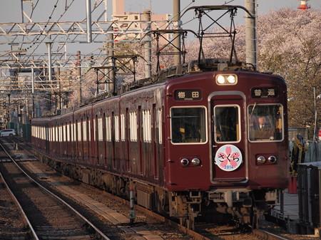 阪急5300系普通 さくらHM付き 阪急京都線崇禅寺駅