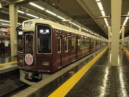 阪急9000系普通 さくらHM付き 阪急宝塚線梅田駅