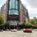 Photos: 淮海路と茂名南路の交差点