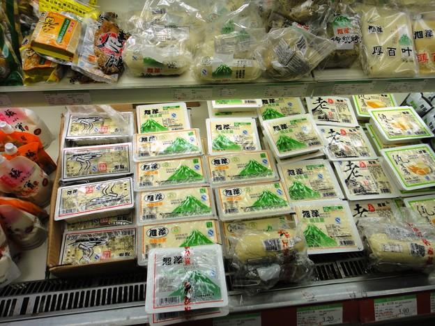 匯金百貨店 惣菜旭洋豆腐