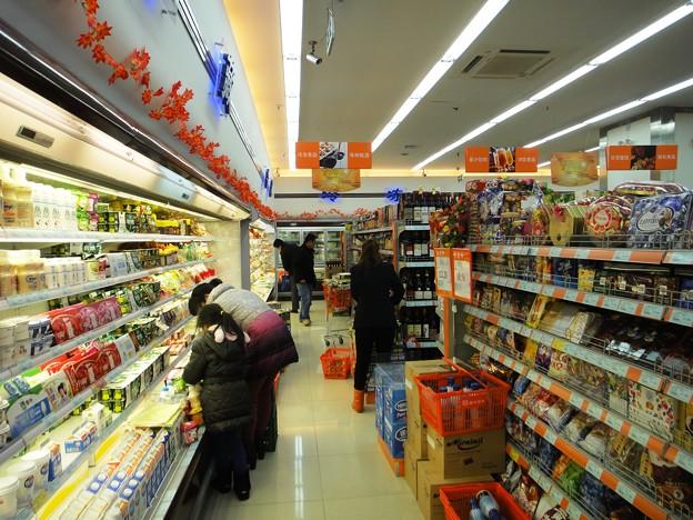 スーパーの中