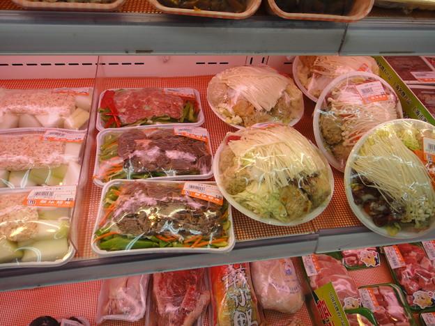 スーパー カット惣菜
