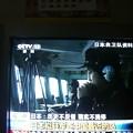 Photos: 3月3日 CCTVニュース (2)