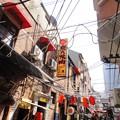Photos: 田子坊 焼肉屋の看板
