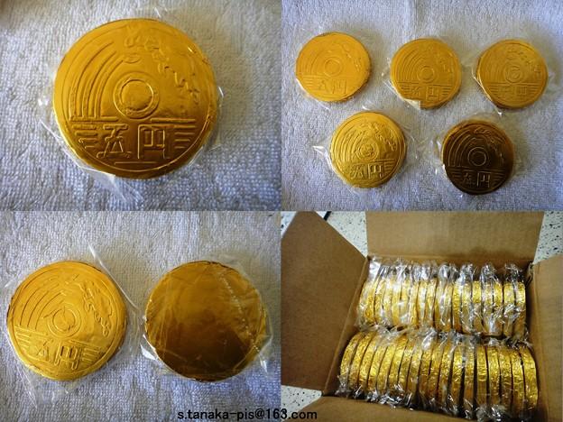 五円玉金箔圧縮タオル