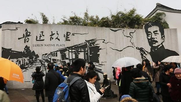 紹興 魯迅故宮で旅行客の喧嘩 (9)
