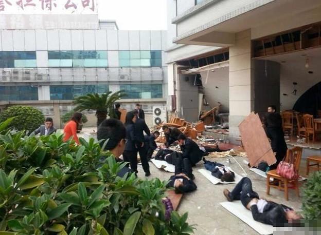 東莞 中国石油レストラン爆発事故 (2)