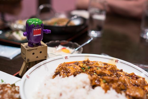 ナスどーもくん vs 麻婆豆腐