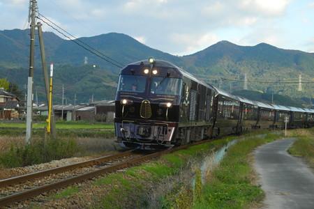 三日月山とななつ星in九州 2013/11/22