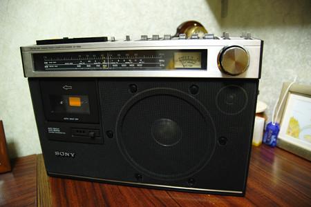 studio1990