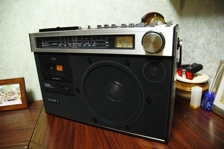 studio1990-2