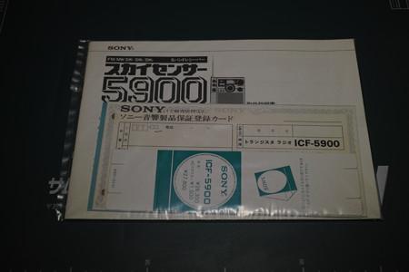 SDIM0426