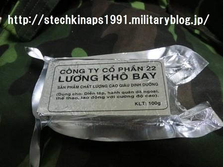 CIMG7058